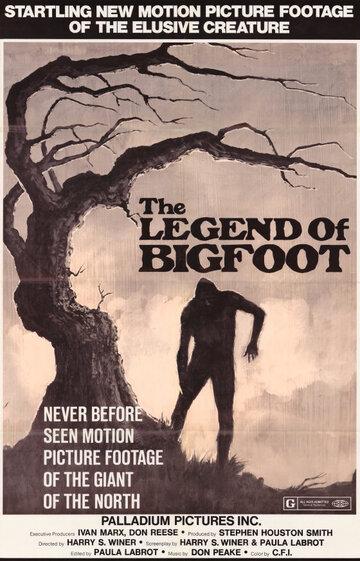 Легенда о Бигфуте (1976)