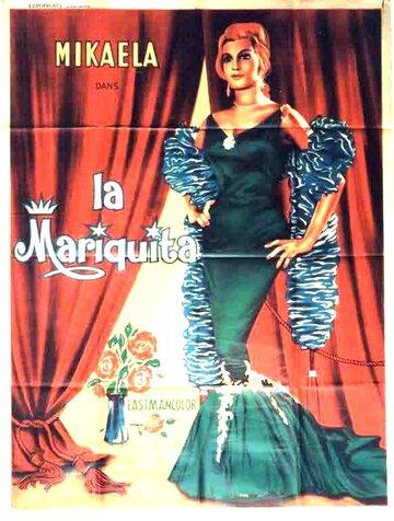 Королева Табарина (1960)
