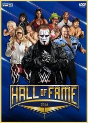WWE Зал славы