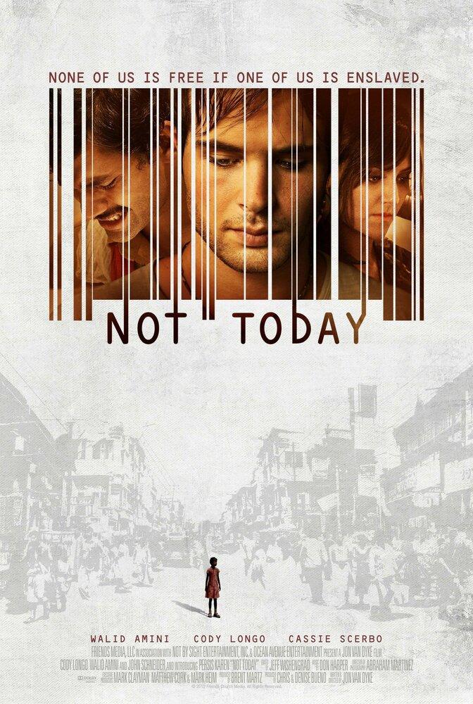 Не сегодня / Not Today