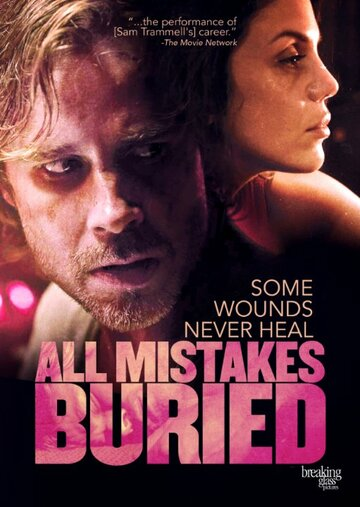 ��� ������ ������ (All Mistakes Buried)