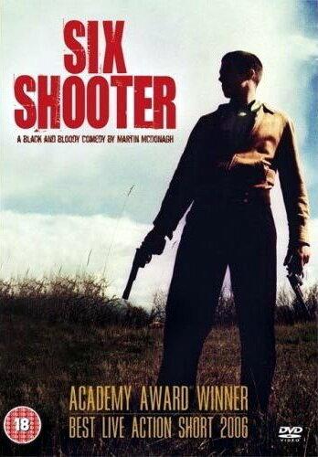 ������������� (Six Shooter)