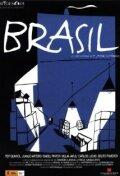 Бразилия (2002)