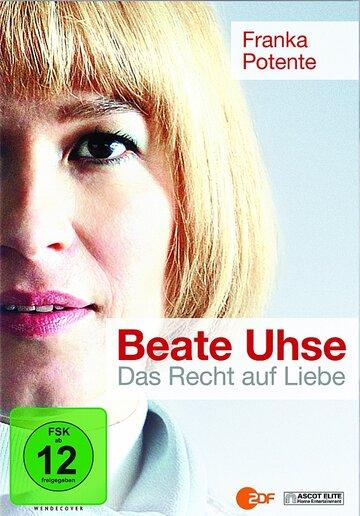 Беата Узе (Beate Uhse - Das Recht auf Liebe)