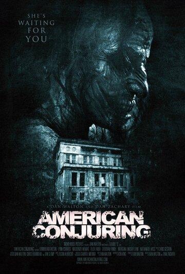 Американское проклятие (2016)