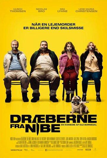 Убийцы из Нибе / Dræberne fra Nibe (2017)