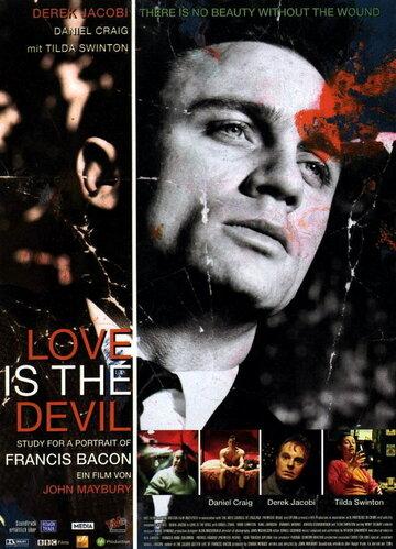 Любовь – это дьявол (1998)