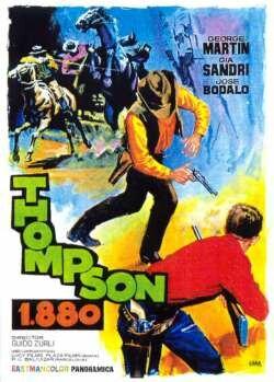 Томпсон 1880 (1968)
