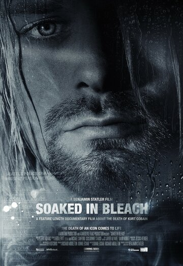 ����������� ������������� (Soaked in Bleach)
