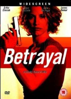 Предательство (2003)
