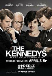 Смотреть онлайн Клан Кеннеди