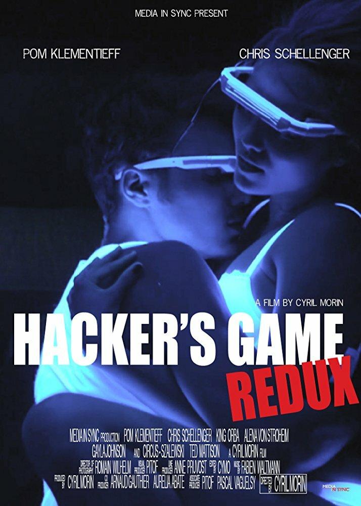 Игры хакеров: Возвращение