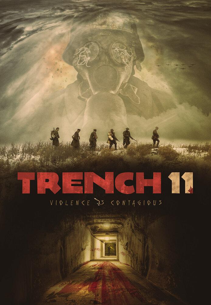 Фильмы Траншея 11
