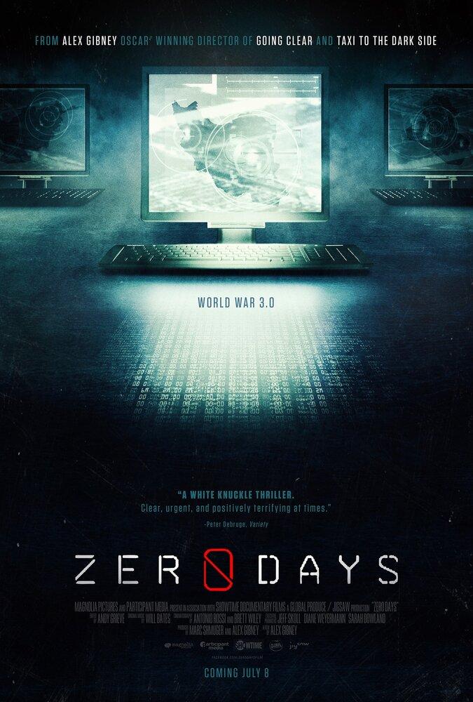 Уязвимость нулевых дней / Zero Days (2016) смотреть онлайн