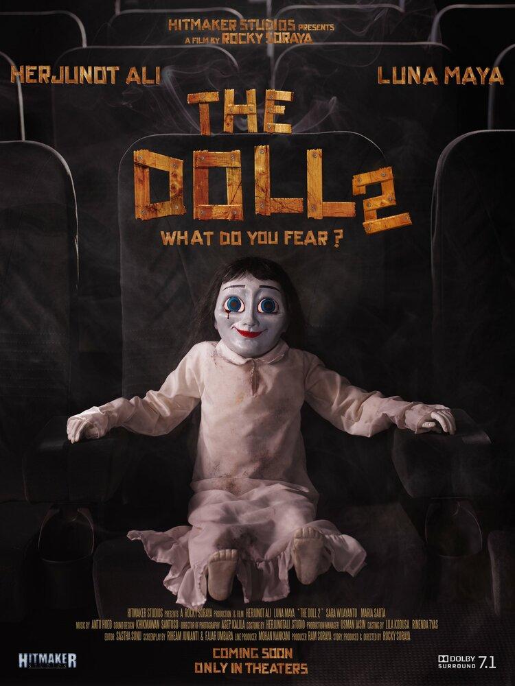 Посте Кукла2 смотреть онлайн