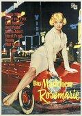 Девица Розмари (1958)