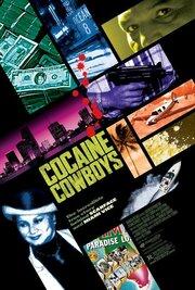 Кокаиновые ковбои (2006)