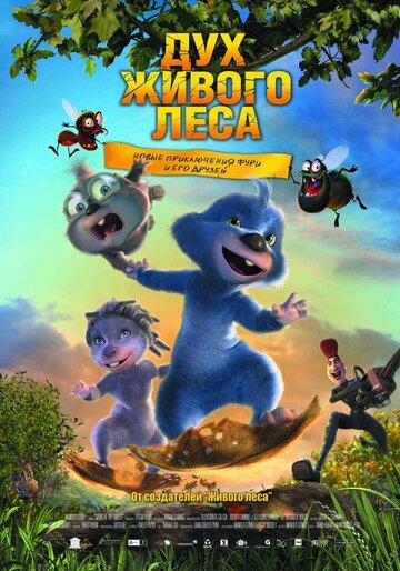Кино Dragonbored