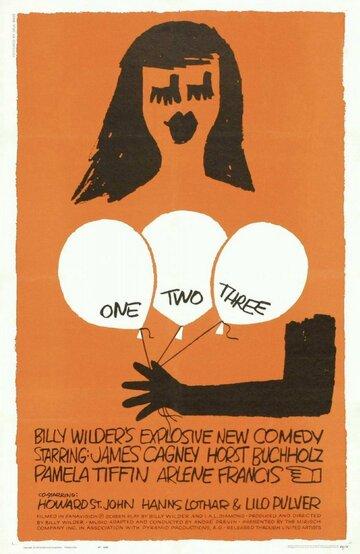 Один, два, три (1961) полный фильм онлайн