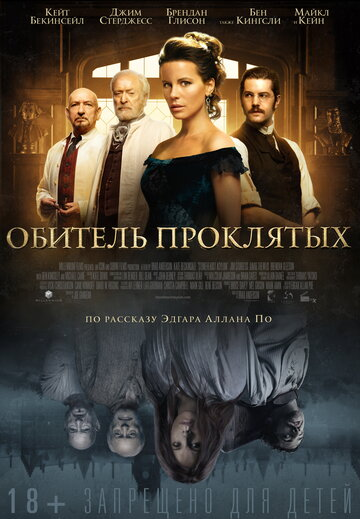 http://st.kp.yandex.net/images/film_iphone/iphone360_572035.jpg