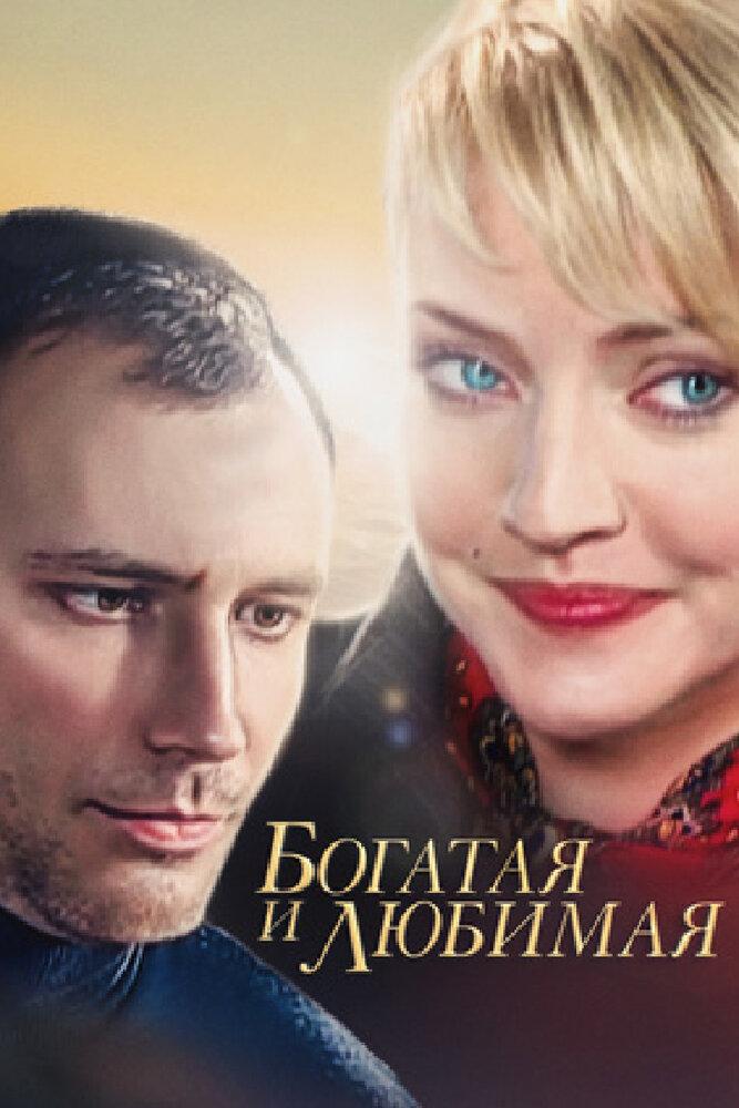 http://www.kinopoisk.ru/images/film_big/447096.jpg