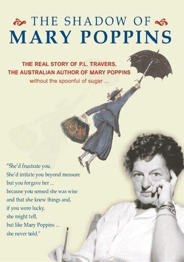 Тень Мэри Поппинс (2002)