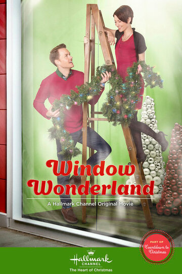 ���� � ������ ����� (Window Wonderland)