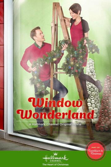 ���� � ������ ����� (Window Wonderland)