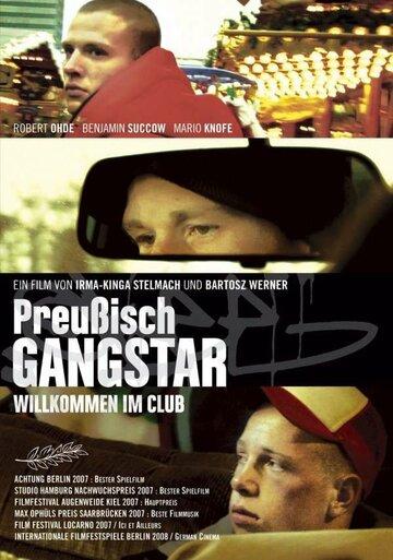 Прусский гангстер (2007)