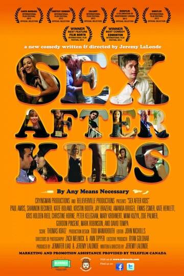 ���� ����� ����� (Sex After Kids)
