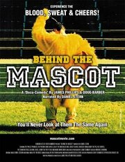 Behind the Mascot (2004)
