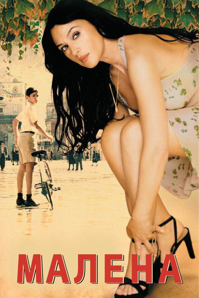 эротические художественные французские фильмыдама соблазняет мальчика