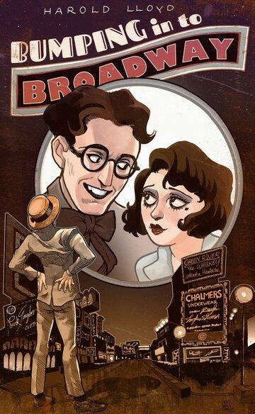 Натыкаясь на Бродвей (1919) полный фильм онлайн