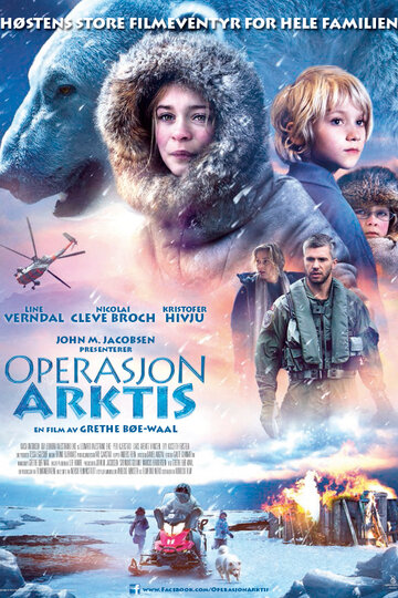 Выжить в Арктике (Operasjon Arktis)