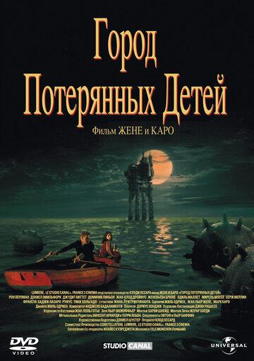 Кино Новая жертва