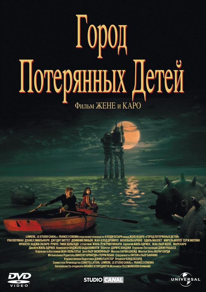 KP ID КиноПоиск 6494