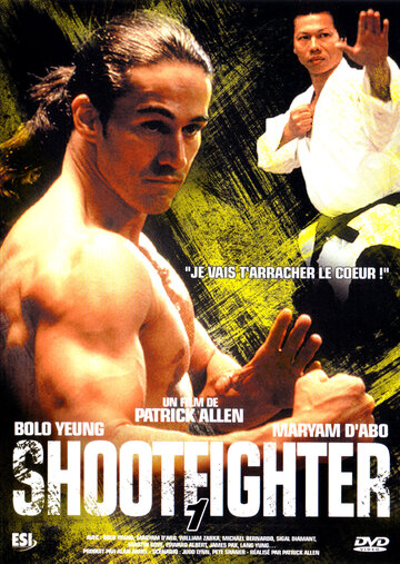 ���������� ����: ��� �� ������ (Shootfighter: Fight to the Death)