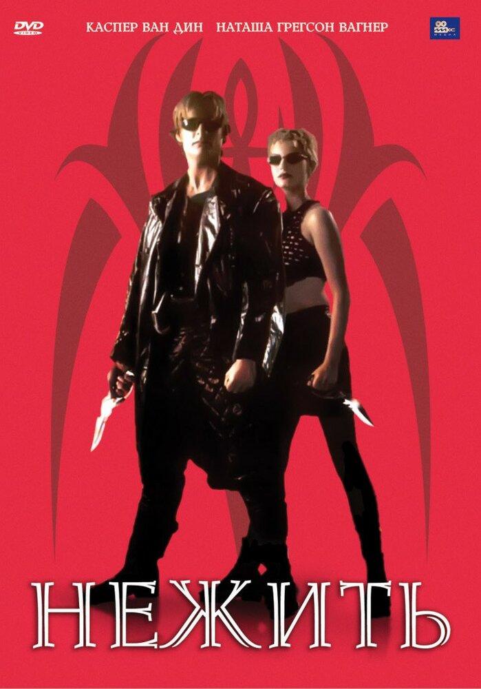 Негры с вампиршей фото 99-509