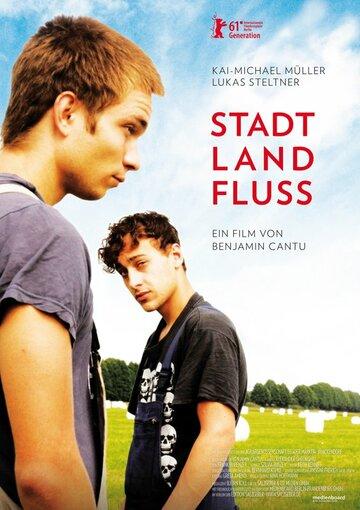 Урожай (2011)