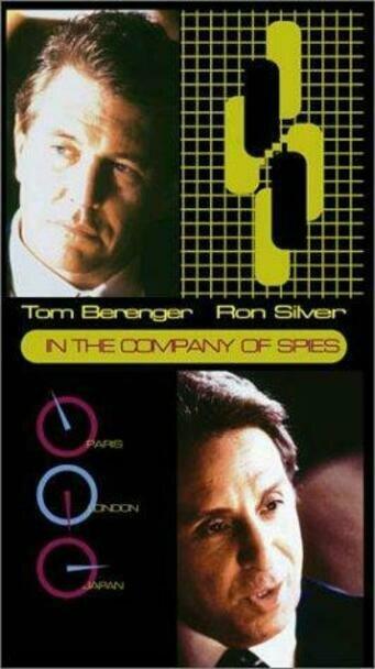 В компании шпионов (1999)