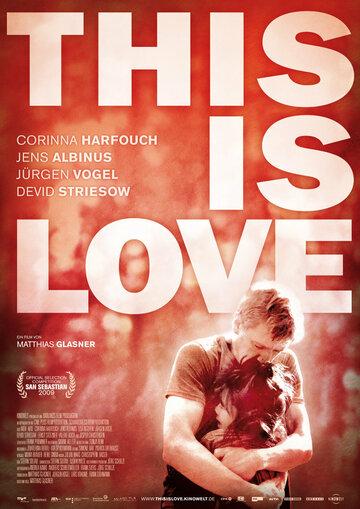 Фильм Это любовь