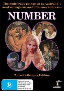 Номер 96 (1972) полный фильм
