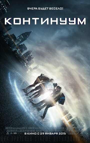 ��������� (Project Almanac)