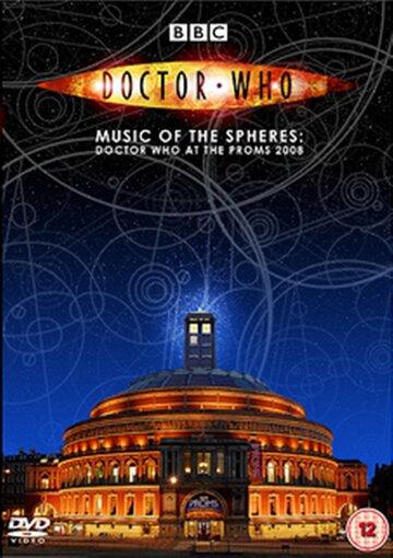 Доктор Кто на Промсе (2009) полный фильм онлайн
