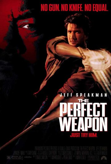 ����������� ������ (The Perfect Weapon)