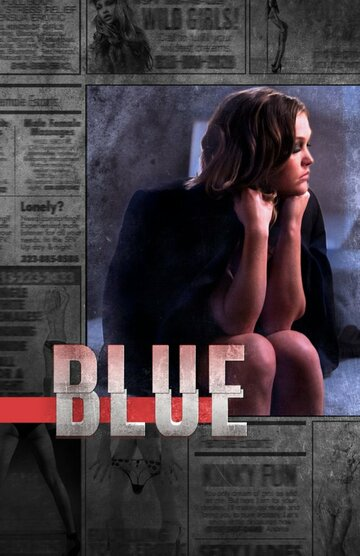 Блю (Blue)