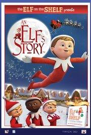 An Elf's Story: The Elf on the Shelf