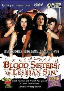 Сестры греха (1997)