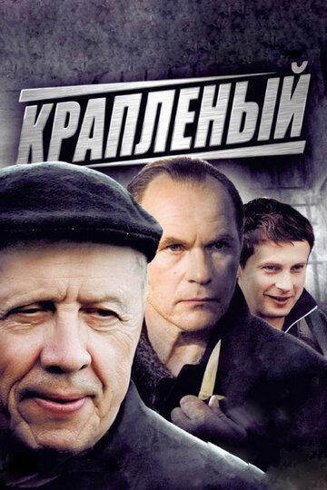 Постельная Сцена С Марией Машковой – Забытый (2011)
