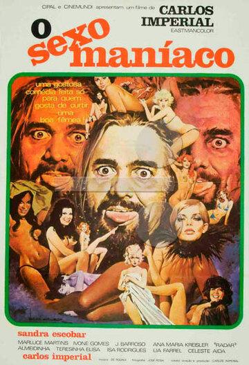 Сексманьяк (1976)